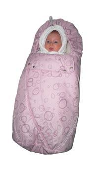 510bed84d7525 одежда для малышей, новорожденных и младенцев в Кирове. Новорожденная  одежда, коляски для новорожденных